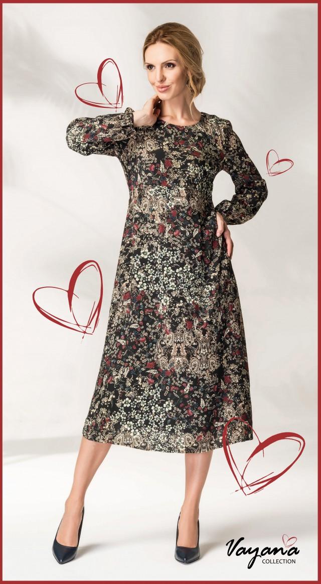 Изберете Вашата романтична визия и изглеждайте впечатляващо на празника на любовта с  Vayana collection . В седмицата на любовта – от 10-ти до 14-ти февруари включително, за всички притежатели на клиентска карта на  Vayana collection , предлагаме допълнителни 5% отстъпка на всички артикули от новата ни колекция. Офертата важи само за физическите ни магазини!